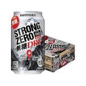 アルコール8%ならではののみごたえ・ビール並みの強めの炭酸感が楽しめます。 健康が気になる方にもうれ...
