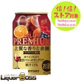 """「こくしぼりプレミアム」は、たっぷりの果汁に、果実と相性の良いこだわりのお酒を加えることで、""""上質な..."""
