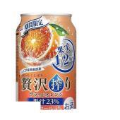 『アサヒ贅沢搾り期間限定ブラッドオレンジ』は、オレンジ果実1/2個分にあたる果汁23%を使用し、豊潤...