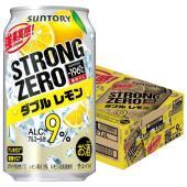 """""""アルコール8%で、果実の浸漬酒と果汁をダブルで使用した力強い味わい""""と""""糖類ゼロ""""が特長です。"""