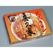 【商品名】 全国名店ラーメン(小)シリーズ 米沢ラーメン 喜久家 SP-34 【10個セット】