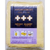 【商品名】 非常用圧縮 難熱毛布 EB-307BOX 10枚入