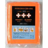 【商品名】 非常用圧縮 難熱毛布 EB-305BOX 10枚入