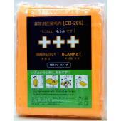 【商品名】 非常用圧縮毛布 EB-205BOX 10枚入