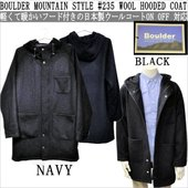 特徴】BOULDER MOUNTAIN STYLE #235 WOOL HOODED COATは日本...