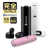 対応機種: ・Bluetooth 4.2 対応端末  素材: ・イヤホン自体:ABS+PC ・充電ケ...