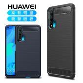 HUAWEI nova lite 2 カバー Huawei カバー ファーウェイ ノヴァ ライト ツ...