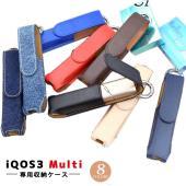 【商品説明】  最新型登場!! 持ち運びに便利な ヒートスティック型タバコ iQOS 3 MULTI...
