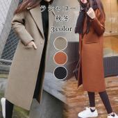 【商品コード】:LCOAT108 【素材】:綿/ポリエステル 【カラー】:ベージュ、ブラック、ブラウ...