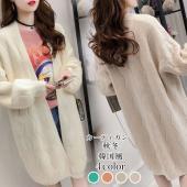 【商品コード】:LK017 【素材】:綿/ポリエステル 【カラー】:グリーン、オフホワイト、ベージュ...