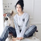 【商品コード】:LPA316 【素材】:綿/ポリエステル 【カラー】:ABC  【サイズ】:(約) ...