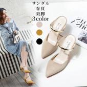 商品コード:LXZ014 素材:PU&ゴム カラー:画像通り ブラック、ベージュ、イエロー ...