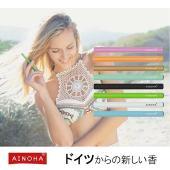 AINOHA(R)は吸い込むだけで、天然由来のフレーバーを楽しめる 新感覚の電子タバコです。
