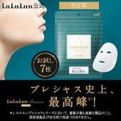○ ルルルン プレシャスグリーン LuLuLun Presious GREEN  肌メンテナンス *...