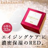 ○ ルルルン プレシャスレッド LuLuLun Presious RED  濃密保湿のRED  32...