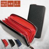 サイズ:20.5 × 9.5 × 2.6cm 素材:PUレザー