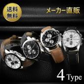 腕時計 メンズ腕時計 デジタル 紳士時計 ビジネスウォッチ 時計 レザーベルト時計 ウォッチ カジュ...