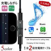 アイフォーン携帯アクセサリー iPhone7/8 plus iPhoneX  変換アダプタ 端子式イ...