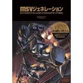 作者 : あさのまさひこ 出版社 : 太田出版 版型 : A5版