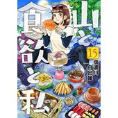 作者 : 信濃川日出雄 出版社 : 新潮社 版型 : B6版