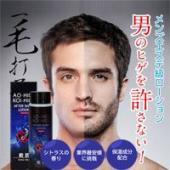 アフターシェービングローション メンズ シェービングローション 乾燥 対策 スキンケア 潤い 男性用...