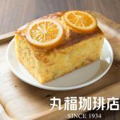 丸福の珈琲にもぴったりのパウンドケーキは、贈り物にもオススメです。 6種類のお味をご用意しております...