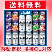 ■説明  ■商品詳細 内 容 量:〔アサヒスーパードライ〕缶350ml×6本、缶500ml×2本 〔...