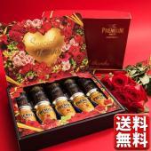 ■説明   こちらの商品はバレンタインの贈り物にぴったりのWEB限定オリジナル化粧箱入りセットです。...