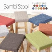 Bambiは、まるで音楽室にあるピアノの椅子みたいな、可愛く素直な佇まい。 アッシュの無垢材を使用し...