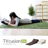 ふかふかクッションにごろりと寝転んで、テレビに読書に、とことんくつろげる。 クッションと座椅子のいい...