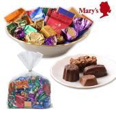 ご用途:【洋菓子】【お菓子】【チョコレート】【スイーツ】【ショコラ】【アソート】【詰合せ】【卒園・卒...