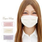 ●サイズ(約/cm) 特大=9×18、大=8.5×16、中=8×14  ●素材 綿 100% 日本製...