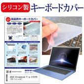 ASUS Chromebook Flip C101PA [10.1インチ(1280x800)]機種で...