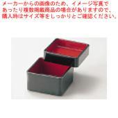 ●商品名:角汁鉢 黒内朱 48050710 寸法(mm):幅84×奥行84×高さ48●材質表示と、素...