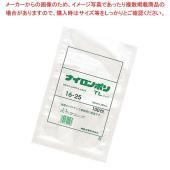 ●外寸:160×250 ●板厚:0.070 ●材質:ナイロンポリ ●?40℃の冷凍食品包装から、95...