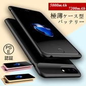 ★【対応機種】 iPhone8 Plus / 7 Plus / 6s Plus/6plus5.5イン...