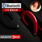 【デザイン】 商品は耳を塞がずブルートゥース イヤホンです、骨伝導イヤホンではありません。耳の骨を振...