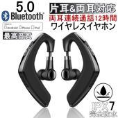 Bluetooth V5.0技術は、高い伝送速度と安定した性能を提供します。知能チップ搭載により、音...