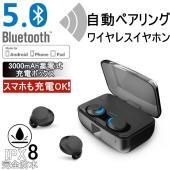 Bluetooth 5.0進化版: 目前最先端Bluetooth 5.0が搭載されて、転送速度が従来...