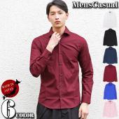 メンズシャツ 生地から縫製に至るまで国内生産! ハイクオリティーな仕上がりの日本製ワイドカラーブロー...