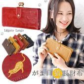 大人気商品のネコのシルエットが型押しされた大人なデザインが魅力的なガマ口仕様の長財布です。  スナッ...