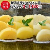 \新潟県産たくあん漬けのラインナップ/ 1、ぱくうまだいこん かつお 2、ぱくうまだいこん あまくち...
