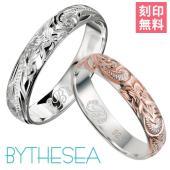 こちらはリングが2点のセット商品です  ◆商品名 ハワイアンジュエリー バレル ペアリング  ◆ブラ...