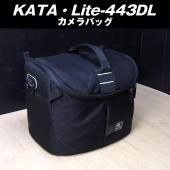 KATA・Lite-443DL(KT DL-L-443)・カメラケース/カメラバッグ  中古ですが縫...