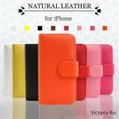■カラー:ブラック、イエロー、レッド、ブラウン、ピンク、ホットピンク、オレンジ  ■対応機種: iP...