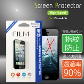 iPhone5  Screen Protector保護フィルム