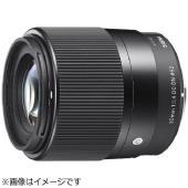 SIGMA 30mm F1.4 DC DN   Contemporary は、本格的な大口径レンズの...