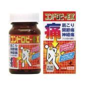 コンドロビーEXは、腰痛、肩こり、神経痛などのつらい痛みに、からだの中からじんわりと効いてきます。 ...