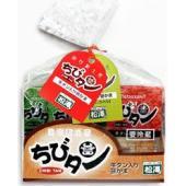 生産者:松澤蒲鉾店  商品内容:牛タン入り笹かま ちびタンミックス ・プレーン 4枚(真空包装) ・...