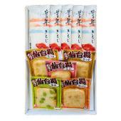 明治43年の創業以来、仙台に育つ伝承の味「松澤かまぼこ」。 新鮮な原料を使い、独自の手法で丹精こめて...
